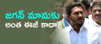 kamalapuram-constituency-tdp-ycp