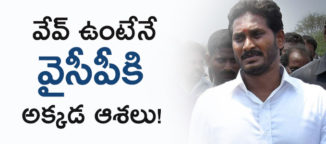 ysr-congress-party-parliament-seat