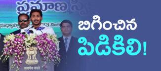 ysjaganmohanreddy-chief-minister-of-andhrapradesh