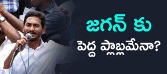 ys-jaganmohanreddy-ysrcongress-party