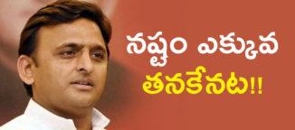akhilesh-yadav-samajwadi-party