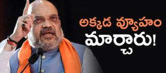bharathiya-janatha-party-stratagy-in-jammu-kashmir