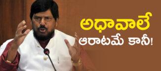 centralminister-ramdas-adhavale-ys-jaganmohanreddy