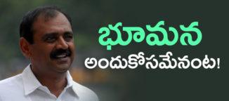 bhumana-karunkakarreddy-ysrcongress-party