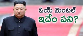 kim-jong-un-north-korea-president