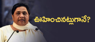 mayavathi-samajwadi-party