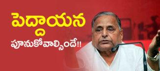mulayamsingh-yadav-samajwadi-party