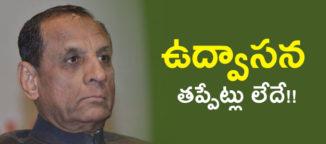 governor-narasimhan-narendramodi