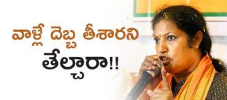 purandhreswari-bharathiya-janatha-party