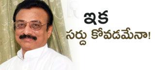 saiprathap-ex-parlament-member
