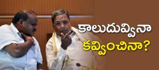indian-national-congress-in-karnataka