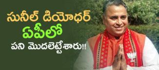 sunil-deodhar-bharathiya-janatha-party