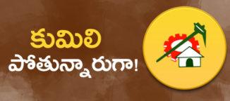 kommalapati-sridhar-gv-anjaneyulu-in-telugudesam-party
