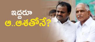 cabinet-expansion-in-karnataka-politics