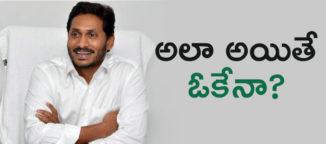 y-s-jaganmohanreddy-polavaram-project