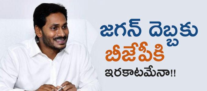 ysjaganmohanreddy-bharathiya-janatha-party-