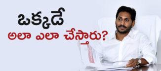 ys-jaganmohanreddy-chief-minister-of-andhrapradesh