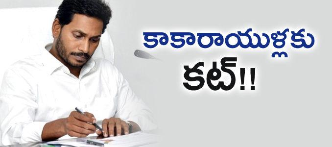 ysjaganmohanreddy-chiefminister-of-andhrapradesh
