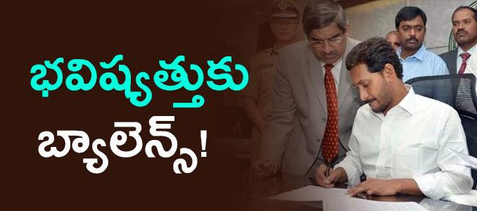 ys-jaganmohanreddy-future-politics