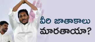 ysjaganmohanreddy-srikakulam-leaders