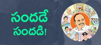 కొత్త జిల్లాలు - New districts in Andhra Pradesh