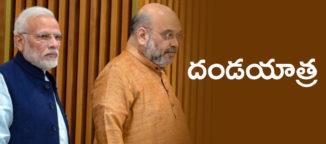 భారతీయ జనతా పార్టీ