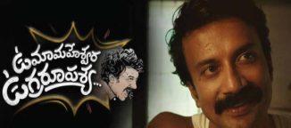 Uma Maheswara Ugra Rupasya Review