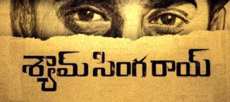 Shyam Singaroy