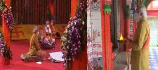 నరేంద్ర మోదీ