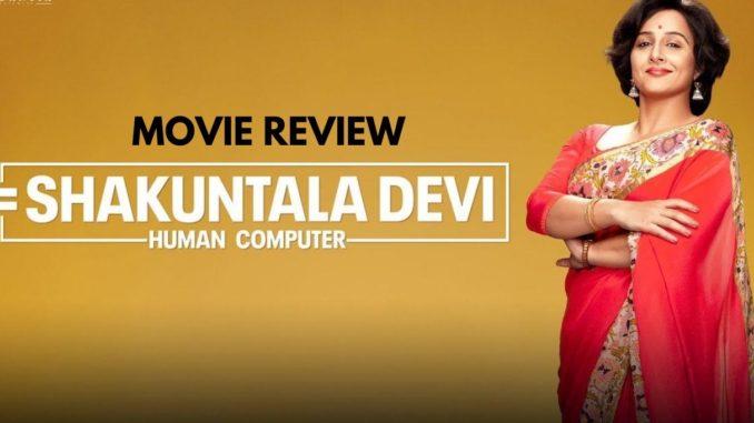 Shakuntaladevi movie review
