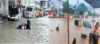 హైదరాబాద్