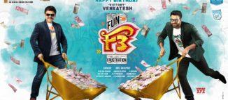 F3 Movie