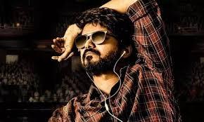 Vijay Master movie