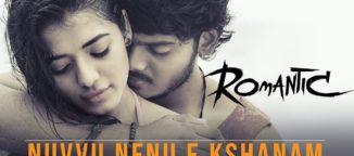 Akash Puri Romantic