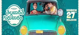 Tellavarite Guruvaram Movie Review